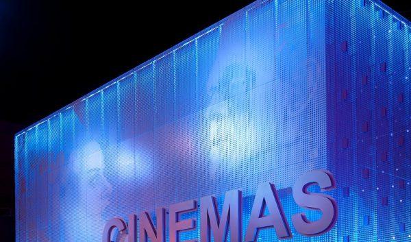 Universal Studios Cineplex